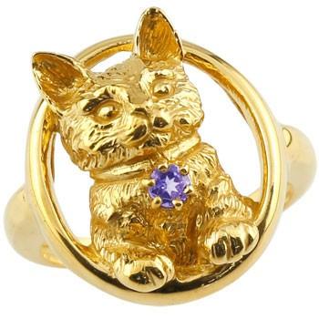 ピンキーリング 猫 リング アメジスト 指輪 イエローゴールドk18 18金 2月誕生石 ストレート 宝石 送料無料