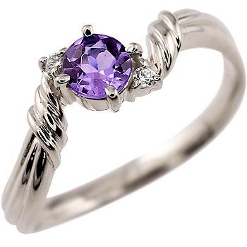 ピンキーリング アメジスト リング ダイヤモンド 指輪 ホワイトゴールドk18 2月誕生石 18金 ダイヤ ストレート 宝石 送料無料