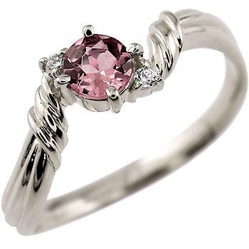 ピンキーリング ピンクトルマリン リング ダイヤモンド 指輪 ホワイトゴールドk18 10月誕生石 18金 ダイヤ ストレート 宝石 送料無料