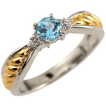 ピンキーリング ブルートパーズ プラチナ リング ダイヤモンド 指輪 イエローゴールドk18 コンビ 11月誕生石 18金 ダイヤ ストレート 宝石 送料無料