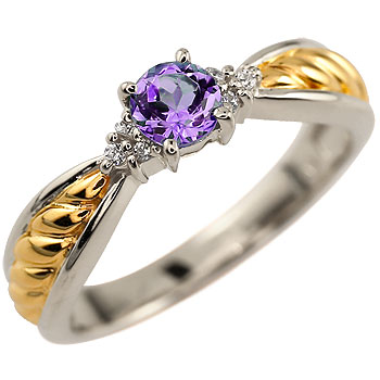 ピンキーリング アメジスト プラチナ リング ダイヤモンド 指輪 イエローゴールドk18 コンビ 2月誕生石 18金 ダイヤ ストレート 宝石 送料無料