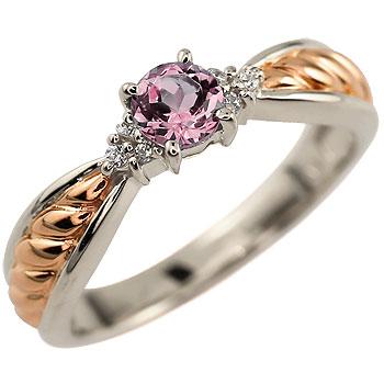 ピンキーリング ピンクトルマリン プラチナ リング ダイヤモンド 指輪 ピンクゴールドk18 コンビ 10月誕生石 18金 ダイヤ ストレート 宝石 送料無料