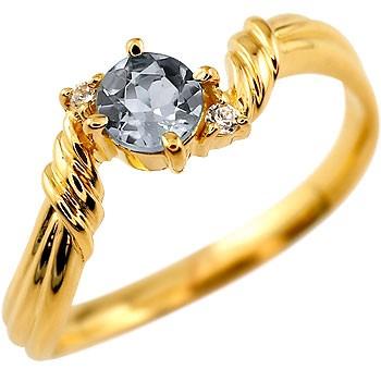 ピンキーリング アクアマリン リング ダイヤモンド 指輪 イエローゴールドk18 3月誕生石 18金 ダイヤ ストレート 宝石 送料無料