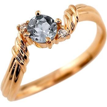 ピンキーリング アクアマリン リング ダイヤモンド 指輪 ピンクゴールドk18 3月誕生石 18金 ダイヤ ストレート 宝石 送料無料
