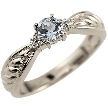 ピンキーリング アクアマリン リング ダイヤモンド 指輪 ホワイトゴールドk18 3月誕生石 18金 ダイヤ ストレート 宝石 送料無料