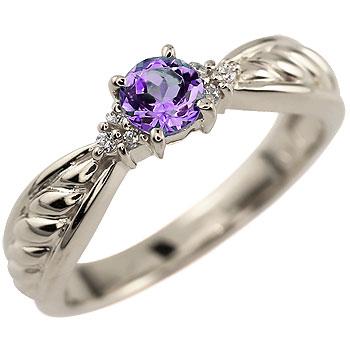 アメジスト シルバー リング 指輪 キュービックジルコニア ピンキーリング 2月誕生石 ストレート 宝石 送料無料