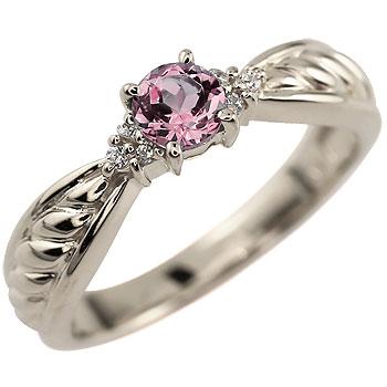 ピンキーリング ピンクトルマリン プラチナ リング ダイヤモンド 指輪 10月誕生石 ダイヤ ストレート 宝石 送料無料