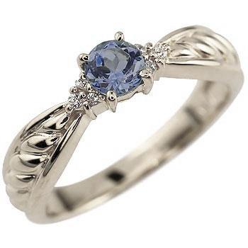 ピンキーリング アイオライト プラチナ リング ダイヤモンド 指輪 ダイヤ ストレート 宝石 送料無料