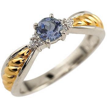 ピンキーリング アイオライト プラチナ リング ダイヤモンド 指輪 イエローゴールドk18 コンビ ダイヤ 18金 ストレート 宝石 送料無料