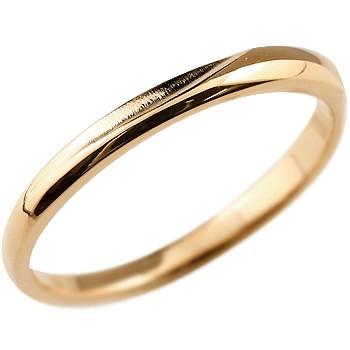 ピンキーリング 指輪 ピンクゴールドk18 リング 地金リング 18金 つや消し シンプル 宝石なし レディース ストレート 送料無料