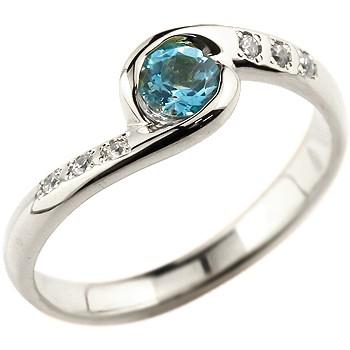 ピンキーリング ブルートパーズ プラチナリング 指輪 ダイヤモンド スパイラルリング 大粒 pt900 レディース 11月誕生石 ダイヤ ストレート 宝石 送料無料