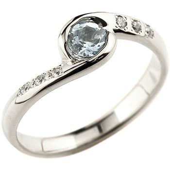 アクアマリン シルバーリング 指輪 キュービックジルコニア スパイラルリング ピンキーリング 大粒 レディース 3月誕生石 ストレート 宝石 送料無料