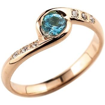 ピンキーリング ブルートパーズ リング 指輪 ダイヤモンド スパイラルリング ピンクゴールドk18 大粒 18金 レディース 11月誕生石 ダイヤ ストレート 宝石