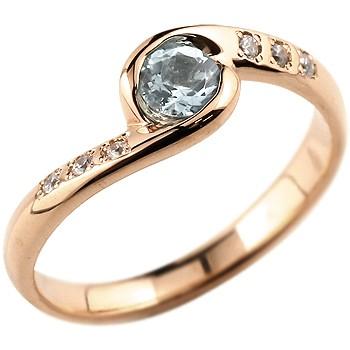ピンキーリング アクアマリン リング 指輪 ダイヤモンド スパイラルリング ピンクゴールドk18 大粒 18金 レディース 3月誕生石 ダイヤ ストレート 宝石 送料無料