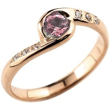ピンキーリング ピンクトルマリン リング 指輪 ダイヤモンド スパイラルリング ピンクゴールドk18 大粒 18金 レディース 10月誕生石 ダイヤ ストレート 宝石