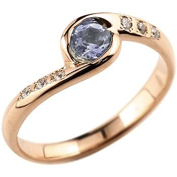 ピンキーリング アイオライト リング 指輪 ダイヤモンド スパイラルリング ピンクゴールドk18 大粒 18金 レディース ダイヤ ストレート 宝石 送料無料
