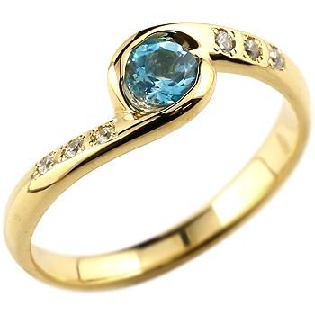 ピンキーリング ブルートパーズ リング 指輪 ダイヤモンド スパイラルリング イエローゴールドk18 大粒 18金 レディース 11月誕生石 ダイヤ ストレート 宝石