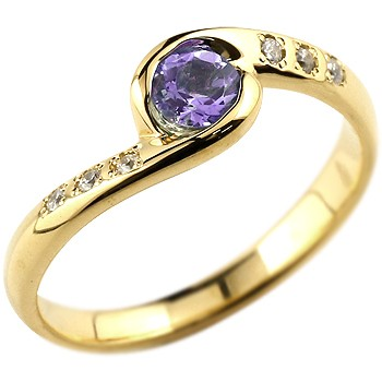 ピンキーリング アメジスト リング 指輪 ダイヤモンド スパイラルリング イエローゴールドk18 大粒 18金 レディース 2月誕生石 ダイヤ ストレート 宝石 送料無料