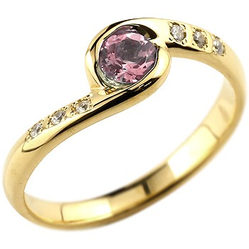 ピンキーリング ピンクトルマリン リング 指輪 ダイヤモンド スパイラルリング イエローゴールドk18 大粒 18金 レディース 10月誕生石 ダイヤ ストレート 宝石