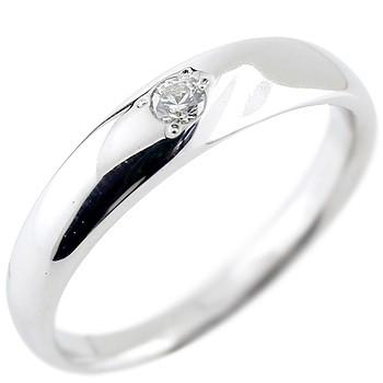 ピンキーリング ダイヤモンド プラチナリング 一粒 指輪 ダイヤ ダイヤモンドリング pt900 レディース ストレート 送料無料