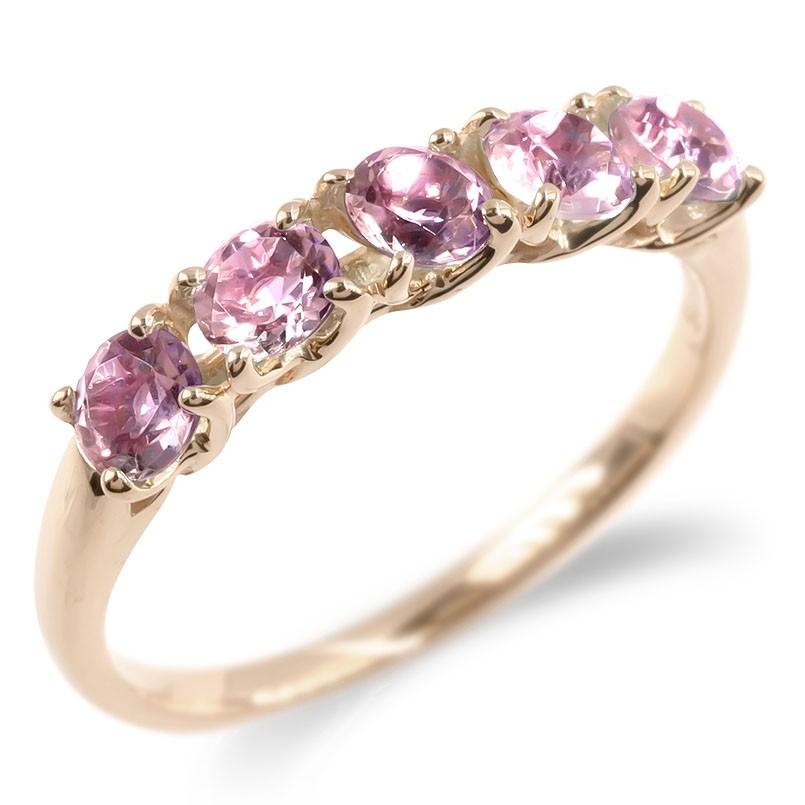 18金 リング レディース ピンクトルマリン 大粒 指輪 ゴールド 18k ピンクゴールドk18 婚約指輪 安い エンゲージリング ピンキーリング 女性 宝石 送料無料