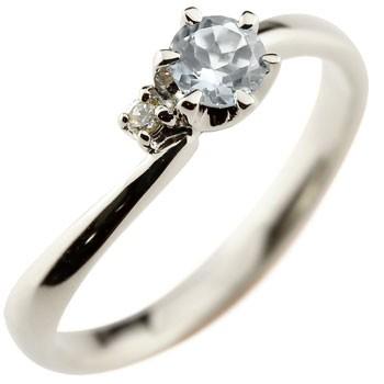 ピンキーリング アクアマリン リング 指輪 ダイヤモンド ホワイトゴールドk18 大粒 18金 レディース 3月誕生石 ダイヤ ストレート 宝石 送料無料