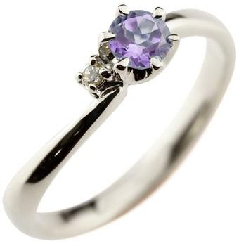 ピンキーリング アメジスト プラチナリング 指輪 ダイヤモンド 大粒 pt900 レディース 2月誕生石 ダイヤ ストレート 宝石 送料無料