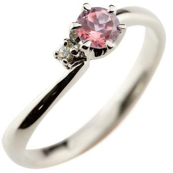 ピンキーリング ピンクトルマリン リング 指輪 ダイヤモンド ホワイトゴールドk18 大粒 18金 レディース 10月誕生石 ダイヤ ストレート 宝石 送料無料