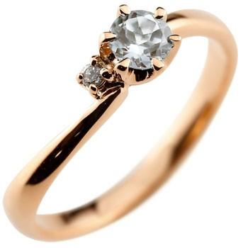 ピンキーリング アクアマリン リング 指輪 ダイヤモンド ピンクゴールドk18 大粒 18金 レディース 3月誕生石 ダイヤ ストレート 宝石 送料無料