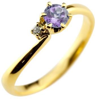 ピンキーリング アメジスト リング 指輪 ダイヤモンド イエローゴールドk18 大粒 18金 レディース 2月誕生石 ダイヤ ストレート 宝石 送料無料