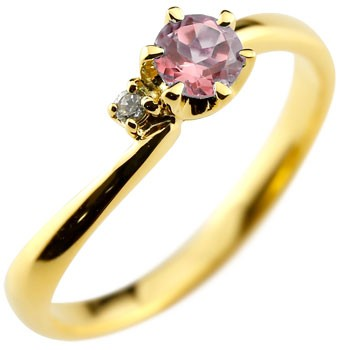 指輪 ダイヤモンド ダイヤ イエローゴールドk18 18金 ピンクトルマリン 大粒 宝石 リング 10月誕生石 ストレート ピンキーリング レディース 送料無料