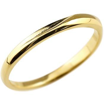 ピンキーリング 指輪 イエローゴールドk18 リング 地金リング 18金 つや消し シンプル 宝石なし レディース ストレート 送料無料