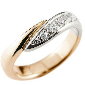 キュービックジルコニア リング 指輪 コンビリング ピンキーリング ピンクゴールドk18 プラチナ スパイラル ウェーブリング レディース 送料無料