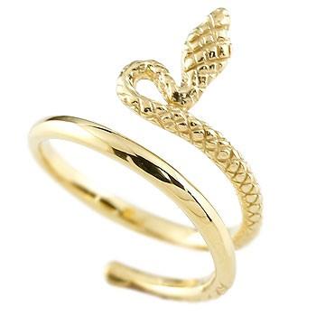 ピンキーリング ヘビ 蛇 指輪 イエローゴールドK18 地金リング フリーサイズ 18金 レディース 送料無料
