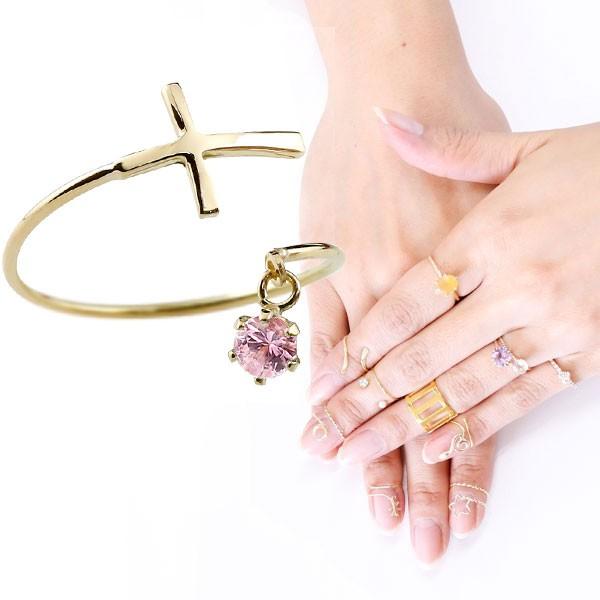 ピンキーリング ファランジリング クロス 十字架 ピンクサファイア イエローゴールドk18 ミディリング 関節リング 指輪 18金 レディース ネイルリング 宝石