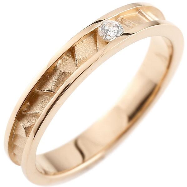 ダイヤモンドリング 指輪 ピンキーリング ダイヤ ピンクゴールドk18 18金 シンプル レディース 4月誕生石 ストレート 送料無料