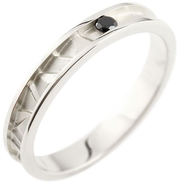 ブラックダイヤモンドリング 指輪 ピンキーリング ダイヤ ホワイトゴールドk18 18金 シンプル レディース 4月誕生石 ストレート 送料無料