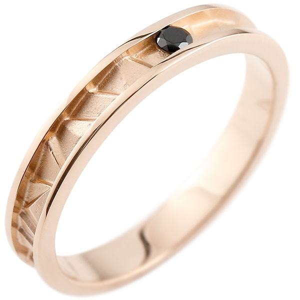 ブラックダイヤモンドリング 指輪 ピンキーリング ダイヤ ピンクゴールドk18 18金 シンプル レディース 4月誕生石 ストレート 送料無料