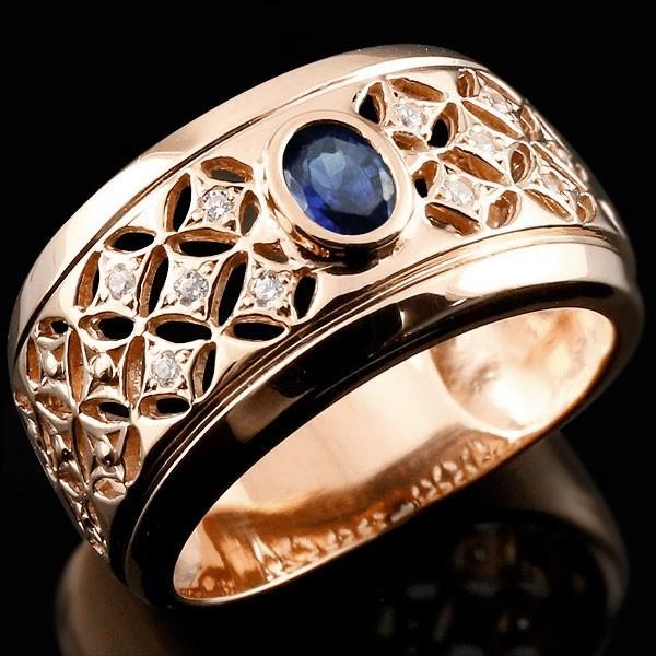 リング サファイア ダイヤモンド ピンクゴールドk10 指輪 透かし 幅広リング レディース ピンキーリング 10金 宝石 送料無料