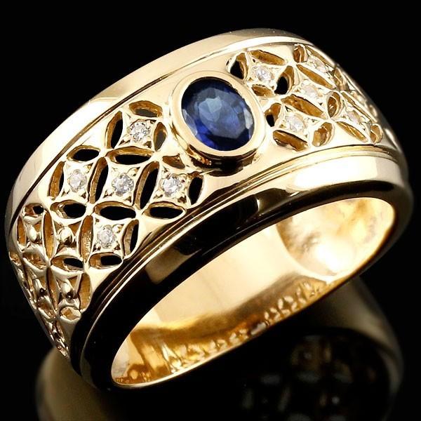 リング サファイア ダイヤモンド イエローゴールドk10 指輪 透かし 幅広リング レディース ピンキーリング 10金 宝石 送料無料