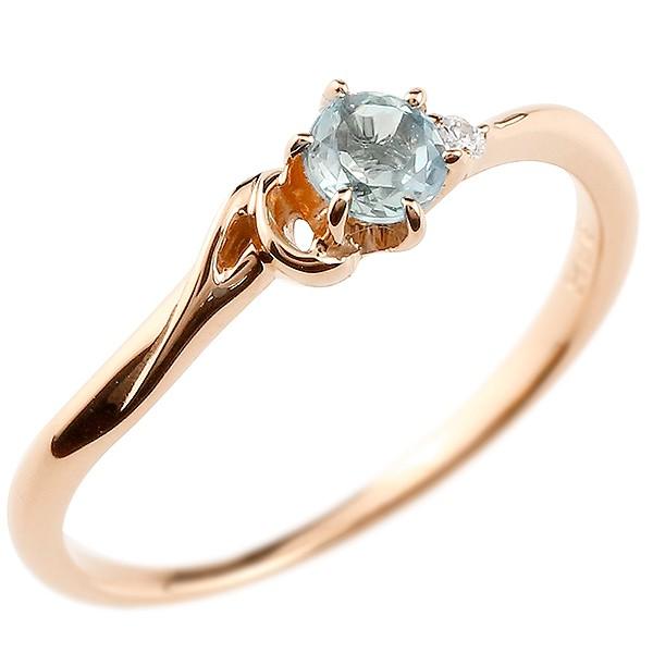 イニシャル ネーム A ピンキーリング アクアマリン ダイヤモンド 華奢リング ピンクゴールドk10 指輪 アルファベット 10金 レディース 3月誕生石 人気 送料無料
