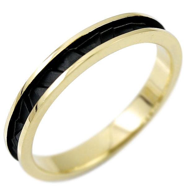 指輪 イエローゴールドk10 リング ピンキーリング 地金リング 10金 ブラックメッキ つや消し シンプル 宝石なし レディース ストレート 送料無料