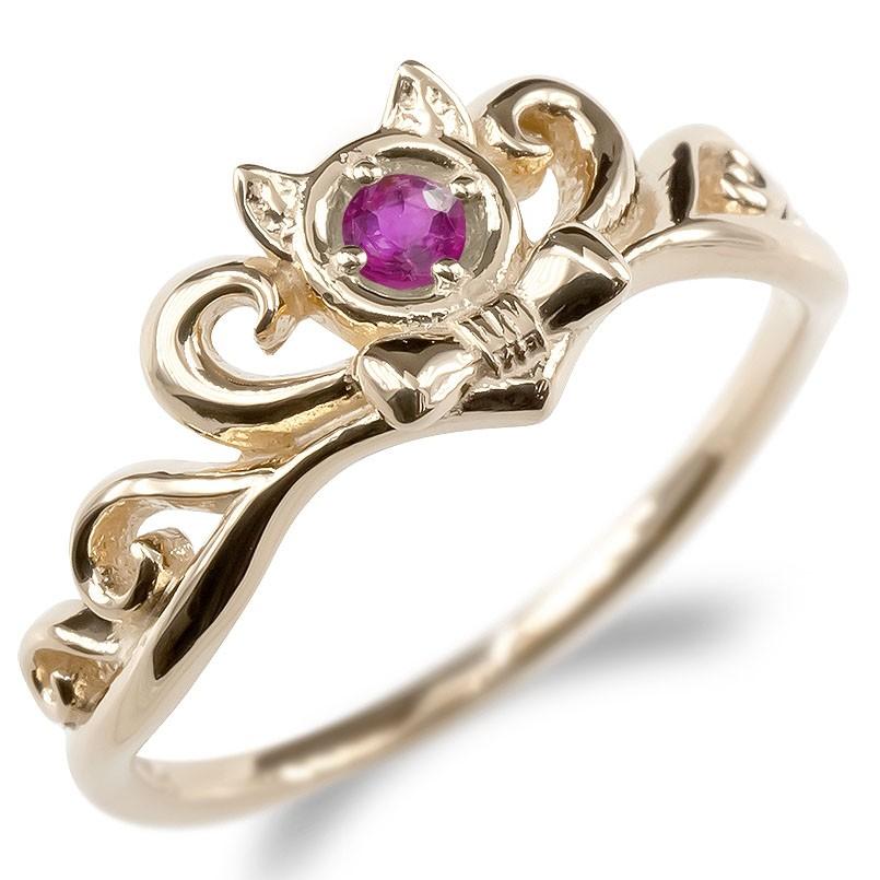 ゴールド リング レディース ルビー 猫 指輪 10k ピンクゴールドk10 ティアラ リボン 婚約指輪 安い エンゲージリング ピンキーリング 女性 ネコ 送料無料