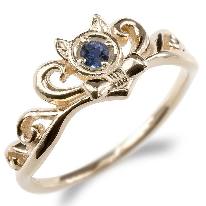 婚約指輪 安い 18金 リング レディース サファイア 猫 指輪 ゴールド ピンクゴールドk18 ティアラ リボン エンゲージリング ピンキーリング 女性 ネコ 送料無料