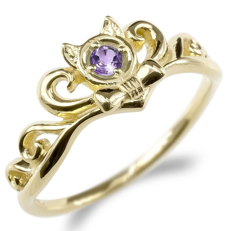 婚約指輪 安い 18金 リング レディース アメジスト 猫 指輪 ゴールド イエローゴールドk18 ティアラ リボン エンゲージリング ピンキーリング ネコ 送料無料