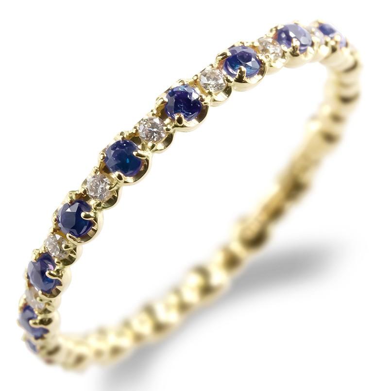 婚約指輪 安い 18金 リング ダイヤモンド レディース サファイア フルエタニティ 指輪 ゴールド イエローゴールドk18 エンゲージリング ピンキーリング 送料無料