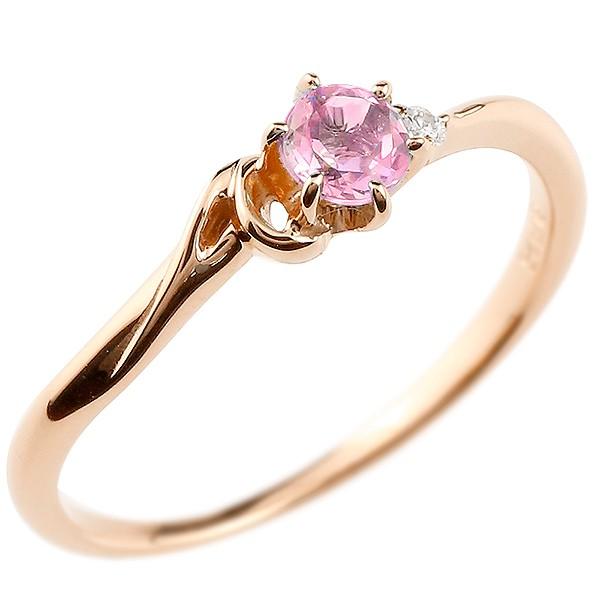 イニシャル ネーム A ピンキーリング ピンクサファイア ダイヤモンド 華奢リング ピンクゴールドk18 指輪 アルファベット 18金 レディース 9月誕生石 人気