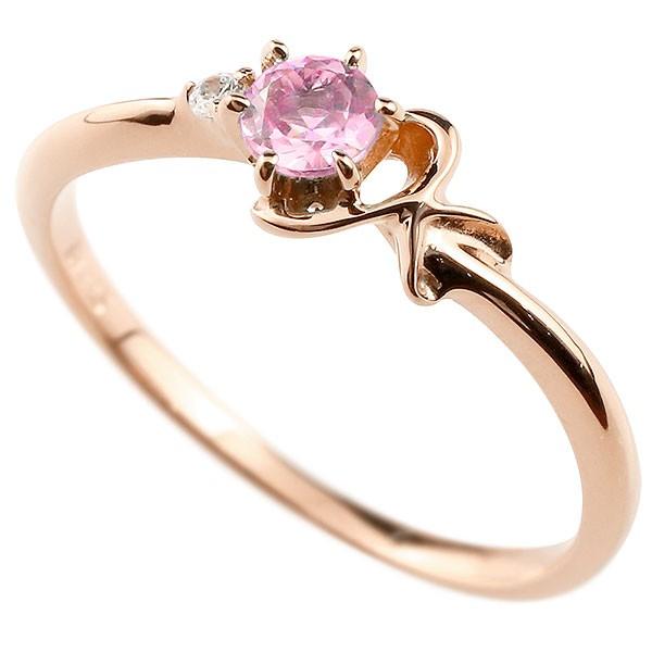 イニシャル ネーム K ピンキーリング ピンクサファイア ダイヤモンド 華奢リング ピンクゴールドk10 指輪 アルファベット 10金 レディース 9月誕生石 人気