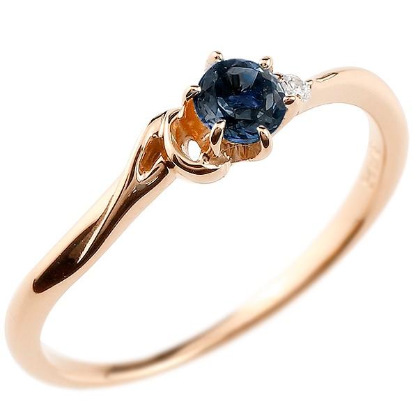 イニシャル ネーム A ピンキーリング ブルーサファイア ダイヤモンド 華奢リング ピンクゴールドk10 指輪 アルファベット 10金 レディース 9月誕生石 人気