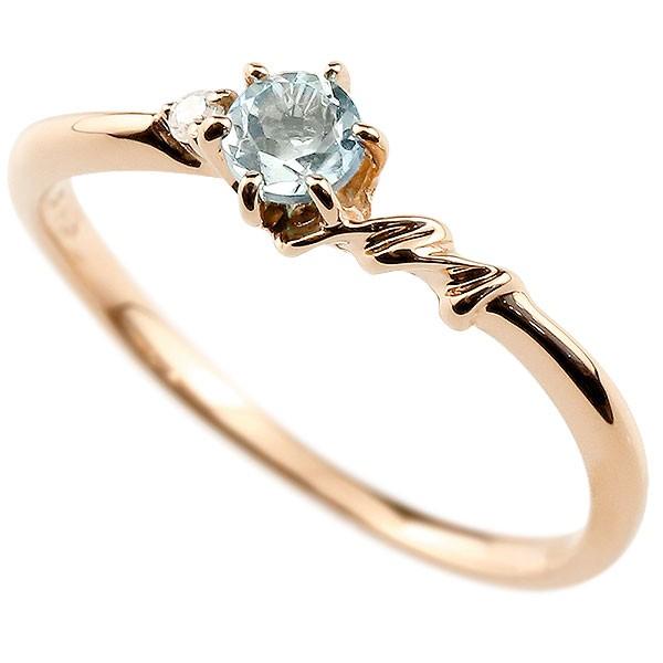 イニシャル ネーム M ピンキーリング アクアマリン ダイヤモンド 華奢リング ピンクゴールドk10 指輪 アルファベット 10金 レディース 3月誕生石 人気 送料無料